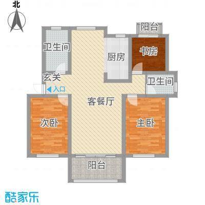 天润花苑二期133.30㎡户型