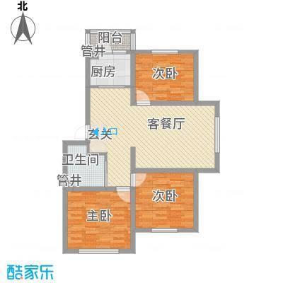 外贸局单位宿舍3-2-1-1-1户型3室2厅1卫1厨