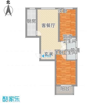 居美颐园1.50㎡D-01户型2室2厅2卫