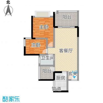 科龙物业4户型2室2厅1卫1厨