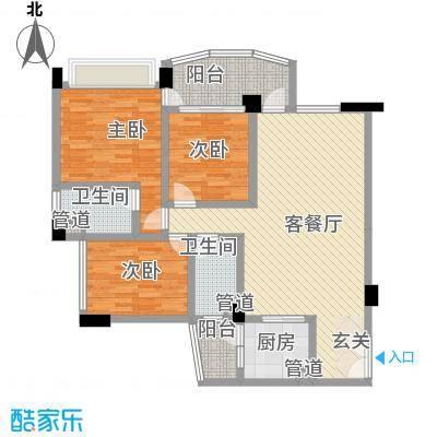 颐和上院112.87㎡户型3室2厅2卫1厨