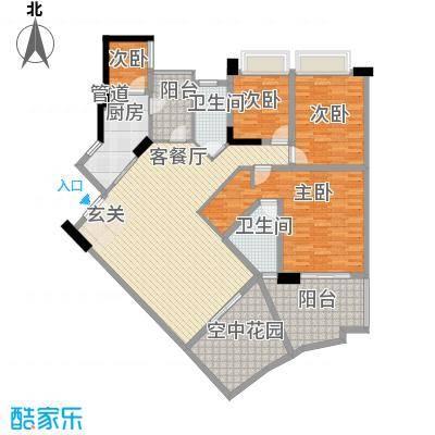 颐和上院155.25㎡A栋3层一座01单位户型4室2厅2卫1厨