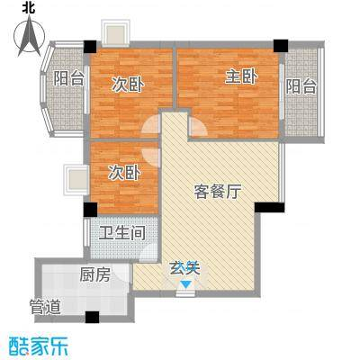 颐和上院户型3室2厅1卫1厨
