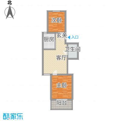 35院中苑81.32㎡4#楼H户型2室1厅1卫1厨
