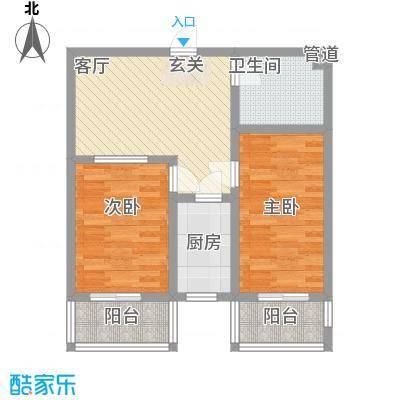 观庭G户型2室