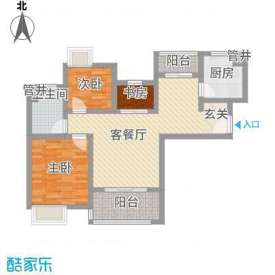 山医二院宿舍太原户型