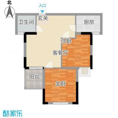 赛达国际8.50㎡2#4#A3户型2室2厅1卫1厨