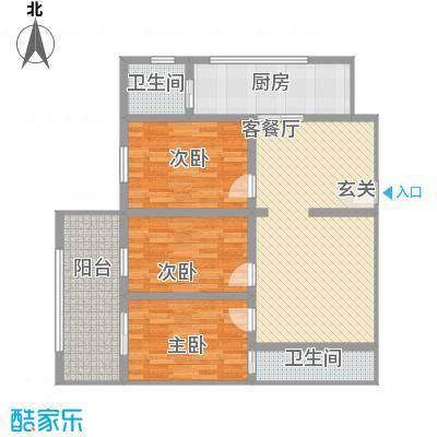 煜卫泽园126.00㎡舒乐之家户型