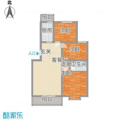 龙云家园117.00㎡C户型3室2厅1卫1厨