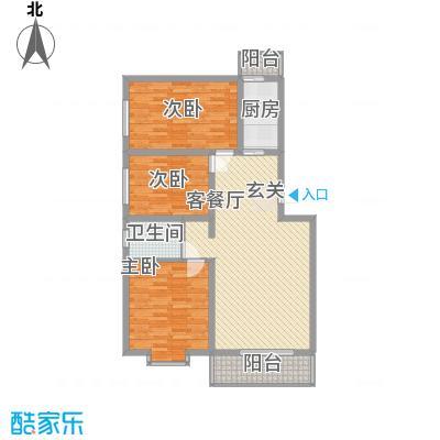 龙云家园123.00㎡D户型3室2厅1卫1厨