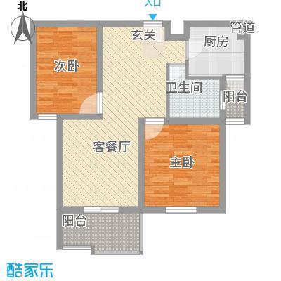 桃浦新家园上海户型