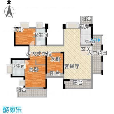 第五大道三期户型4室