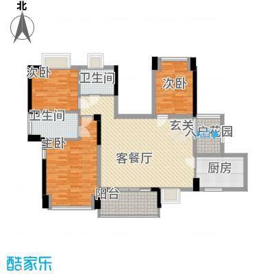 第五大道三期户型3室