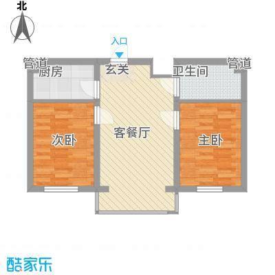 可心居62.20㎡多层E户型2室1厅1卫1厨