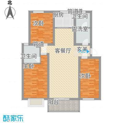 家和苑121.00㎡B户型3室2厅2卫1厨