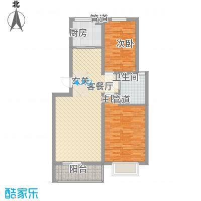 家和苑D户型2室2厅1卫1厨