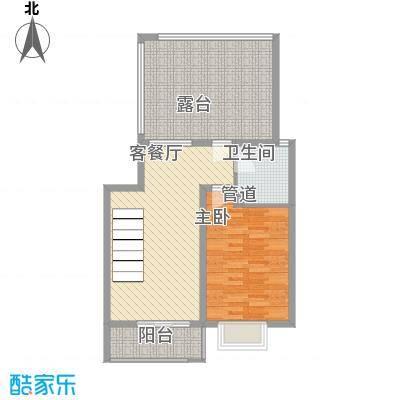 家和苑68.00㎡D1户型1室1厅1卫