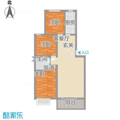 家和苑14.00㎡E户型3室2厅1卫1厨