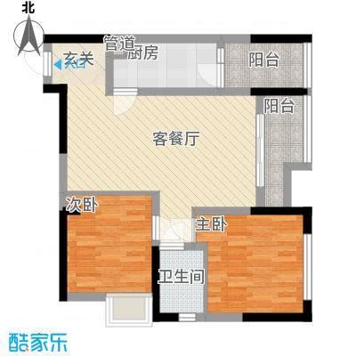 渝能明日城市66.00㎡二期R8号楼标准层D户型2室2厅1卫1厨