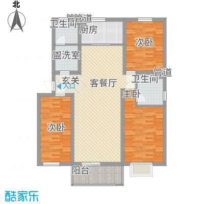 家和苑123.00㎡A户型3室2厅2卫1厨