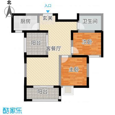 康城项目5.68㎡1#2#3#4#5#楼B户型2室2厅1卫1厨