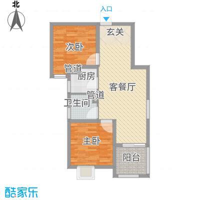 中星海兰苑83.00㎡户型1室1厅1卫1厨