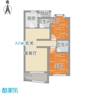 中星海兰苑83.00㎡户型2室