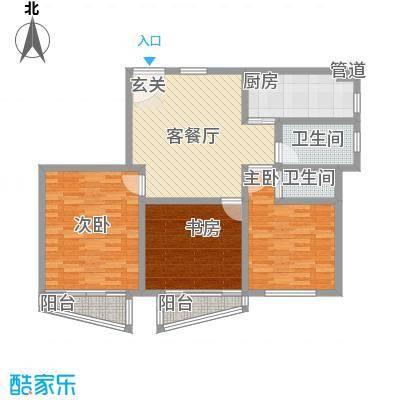 新领地122.15㎡上海户型