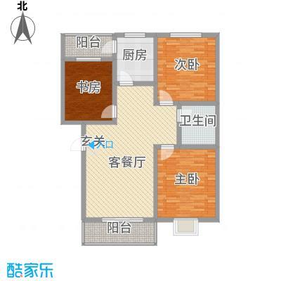 乐活城E户型3室2厅1卫1厨
