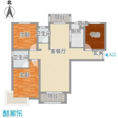 徐州云龙万达广场136.00㎡9#A1户型3室2厅2卫1厨-副本