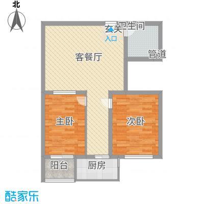 蓝色晶阁82.31㎡户型2室1厅1卫1厨