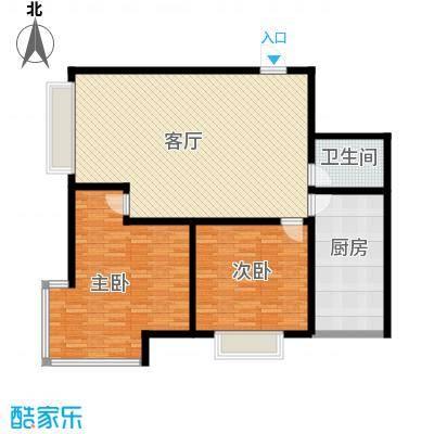 公务员小区(二期)113.17㎡二室一厅一卫户型-副本
