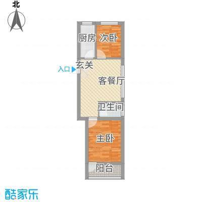 天成阳光花园61.64㎡户型2室1厅1卫