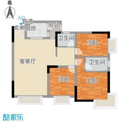 渝复新城丽都1.70㎡A-1户型3室3厅2卫1厨