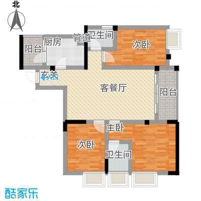 恋恋上层84.00㎡1、2栋标准层8号房户型3室2厅2卫1厨