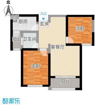 振兴嘉苑户型2室