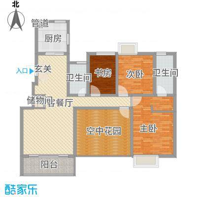 壹品茗筑153.77㎡A1户型4室2厅2卫
