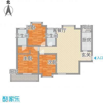 东苑�13户型3室2厅2卫1厨