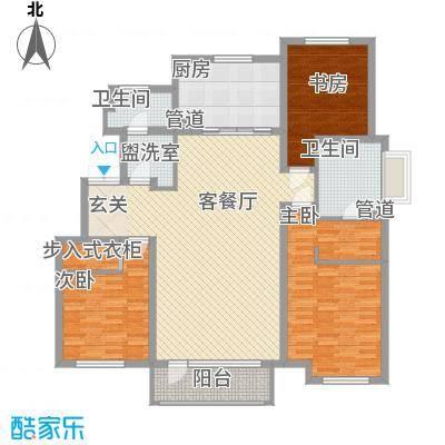 中康阁户型3室2厅2卫1厨