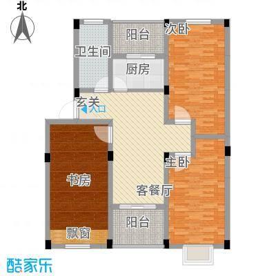 嘉元玉兰庭112.48㎡B户型3室2厅1卫1厨