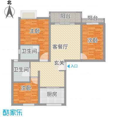 海上硕和城123.70㎡上海户型
