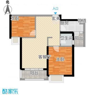 蓝鼎・万国农贸万国农贸户型2室