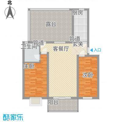家和苑5.00㎡B1户型2室1厅1卫1厨