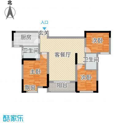 暨阳玫瑰城三期116.00㎡A户型3室3厅2卫1厨