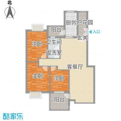 公园华府122.14㎡D户型3室3厅1卫1厨
