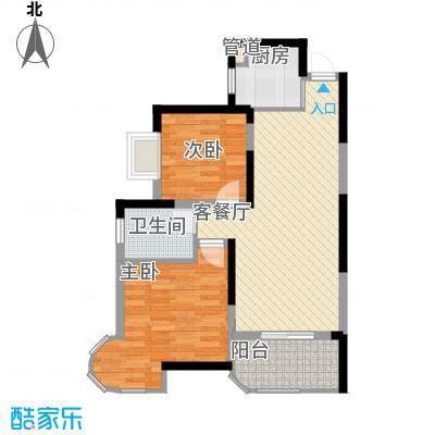 永祺西京二期78.00㎡两房户型2室2厅1卫-副本