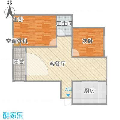 SH006-826-璇