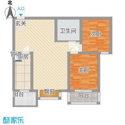 燕大星苑红树湾3.00㎡A3户型2室2厅1卫1厨-副本