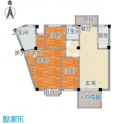 招商依山海125.00㎡B6b单元户型3室2厅2卫1厨