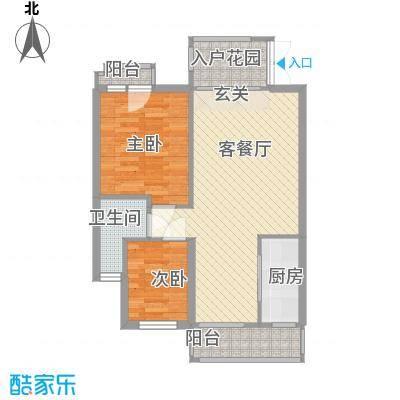 招商依山海78.00㎡A1a单元户型2室2厅1卫1厨
